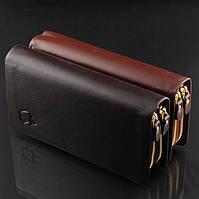 Мужской бумажник / кошелек барсетка
