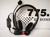 Гарнитура Jabra UC Voice 150 Duo, для call центра, ЕСТЬ ОПТ, фото 1
