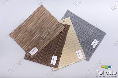 """Тканинні ролети відкритого типу з тканини """"Меланж"""""""