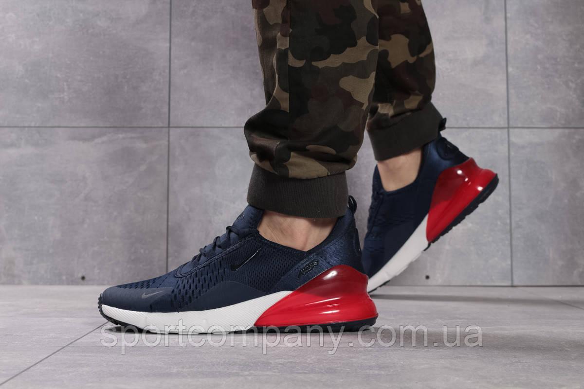 Кроссовки мужские 16066, Nike Air 270, темно-синие, [ 43 44 ] р. 43-26,0см.