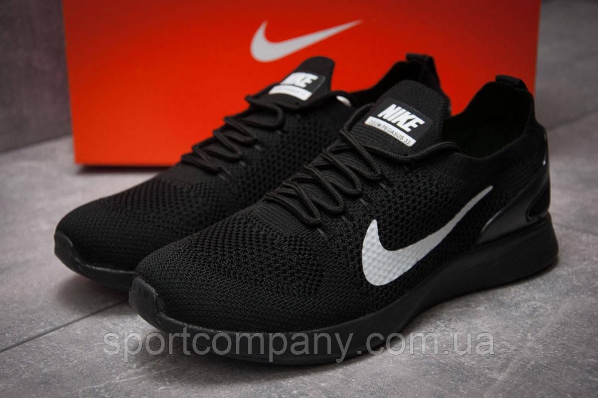 Кроссовки мужские 12881, Nike Zoom Pegasus 33, черные, [ 45 ] р. 45-28,2см.
