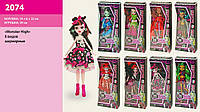 "Кукла ""Monster High"" 8 видов, шарнир, в кор. 14*6*33см /96-2/(2074)"