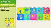 Пазлы фомовые цветы, 10 деталей, 28,5*28,5*0,8см в пленке /12/ (EVA0633)