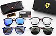 Мужские солнцезащитные очки Rb (2448), фото 2