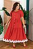Плаття літнє на гудзиках з обробкою мереживом, з 48 по 66 розмір