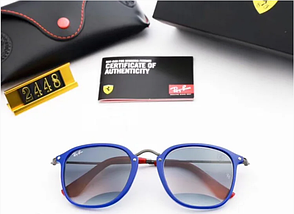 Мужские солнцезащитные очки Rb (2448) blue