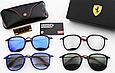 Мужские солнцезащитные очки Rb (2448) blue, фото 2