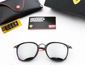 Мужские солнцезащитные очки Rb (2448) mirror