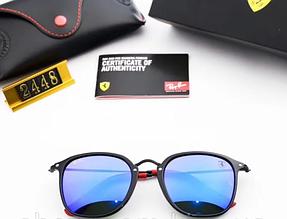 Мужские солнцезащитные очки Rb (2448) blue mirror