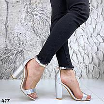 Летние босоножки женские на высоком каблуке голограмма, фото 3