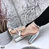 Летние босоножки женские на высоком каблуке голограмма, фото 2