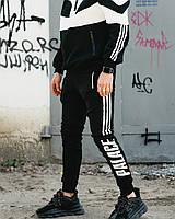 Спортивные штаны в стиле Adidas x Palace черные S