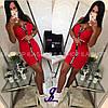 Сукня жіноча САФ337