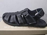 Сандалии мужские большого размера натуральная кожа Comfort батал
