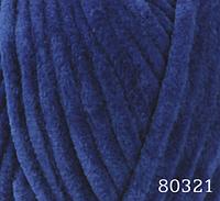 Himalaya Dolphin Baby 80321