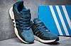 Кроссовки мужские 11995, Adidas  EQT ADV/91-16, синие, < 43 > р. 43-27,5см. - Фото