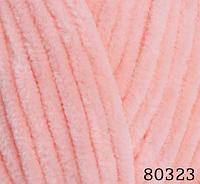 Himalaya Dolphin Baby 80323