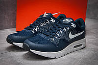 Кроссовки мужские 12541, Nike Air Max, темно-синие, < 44 > р. 44-28,1см.