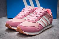 Кроссовки женские 12793, Adidas Haven, розовые, < 39 40 41 > р. 39-24,3см.