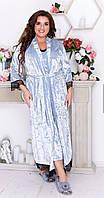 Женский бархатный комплект: длинный пеньюар ночная сорочка и халат с кружевом серый батал 50 52 54, фото 1