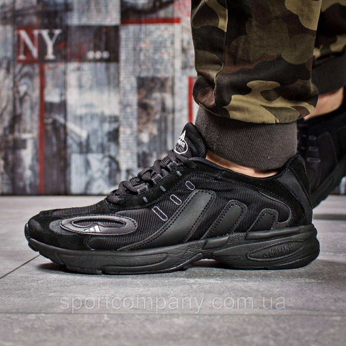 Кроссовки мужские 15911, Adidas Galaxy, черные, [ 41 42 44 ] р. 41-26,2см.
