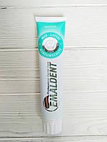 Зубная паста для чувствительных зубов Emaldent sensitive 125ml Германия