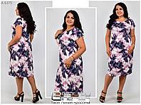 Женское красивое, яркое летнее платье большого размера Р-  50, 52, 54, 56, 58, 60,62 масло с принтом не дорого