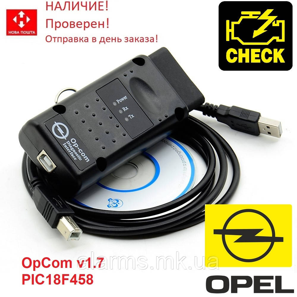 Диагностический сканер OPCOM v1.7, диагностика авто Opel/SAAB чип PIC18F458