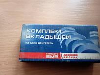 Вкладыши кореные ВАЗ-2108 1,0