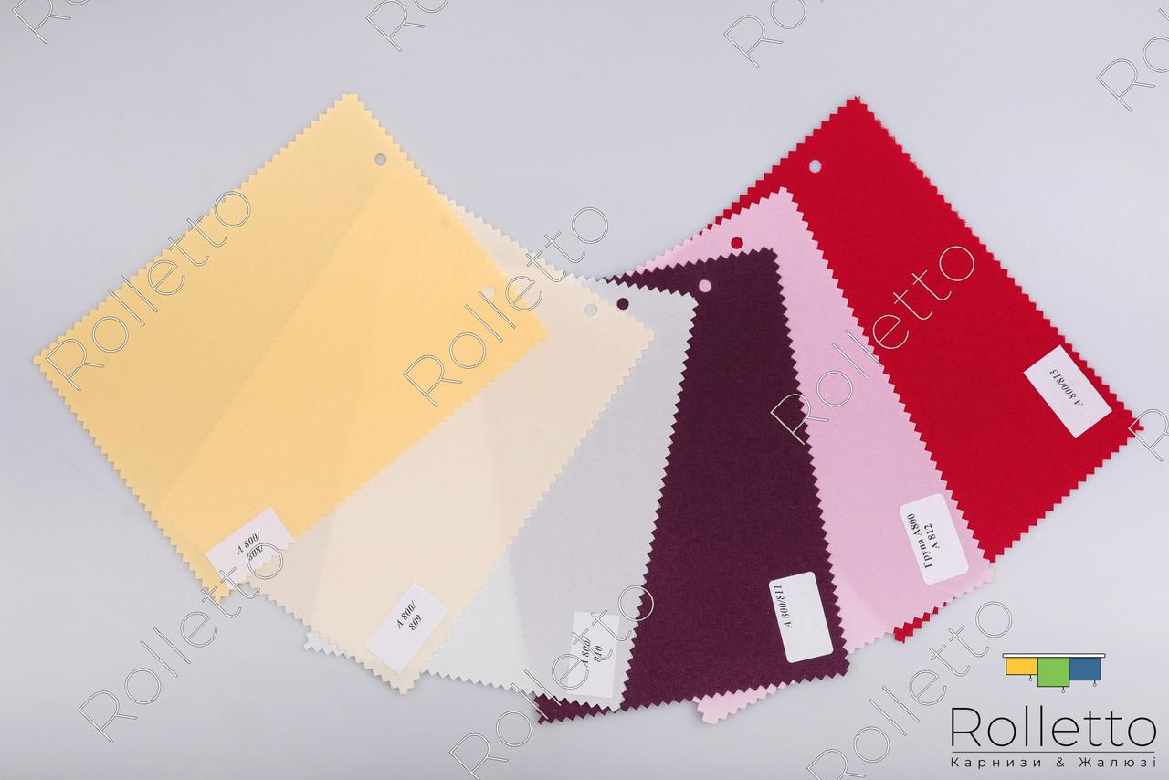 """Тканинні ролети відкритого типу з тканини А-800.Тканина Німеччина.Механізм """"Besta"""""""