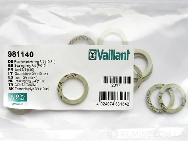 Прокладка паронитовая 1 шт., уплотнительное кольцо Vaillant - 981140