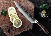 Кухонный нож поварской - шеф нож. XITUO Япония