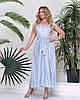 Модное женское платье с напылением (3 цвета) PY/-1032 - Голубой