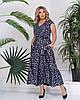 Модное женское платье с напылением (3 цвета) PY/-1032 - Темно-синий