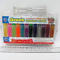 620010 Декоративная краска клей неоновые цвета цвета 12 цветов по 10 мл