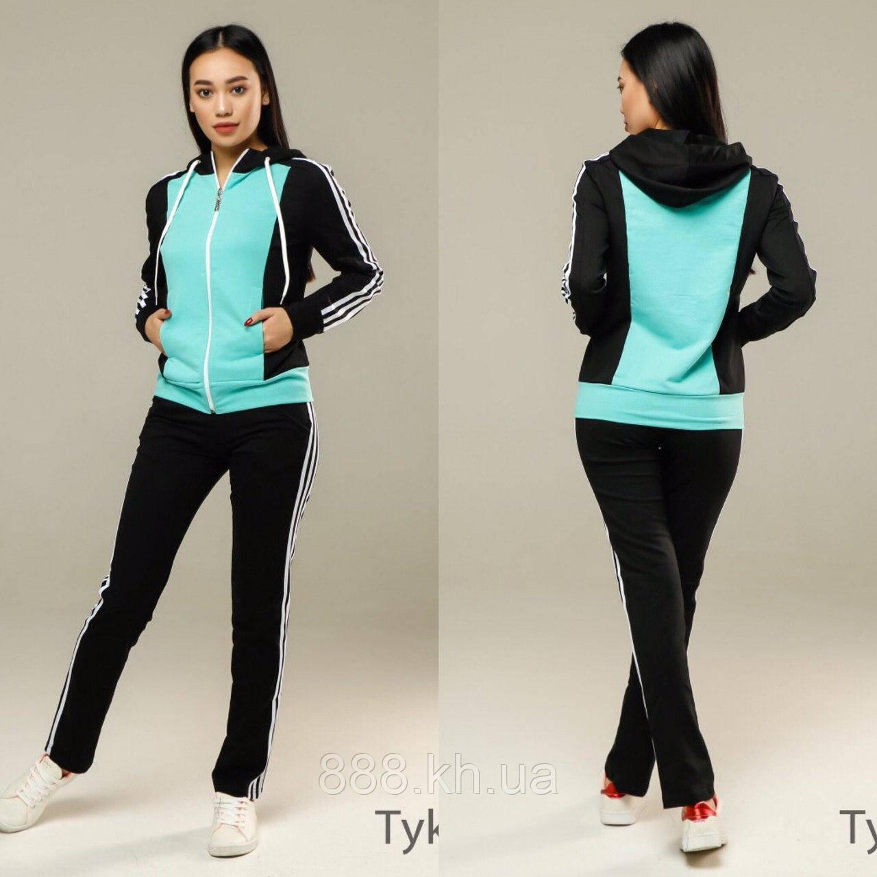 Женский спортивный костюм, костюм для прогулок S/M/L/XL/2XL