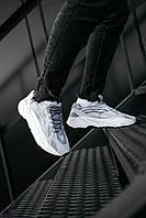 Мужские кроссовки Adidas Yeezy 700 static \ Адидас Изи Буст 700 \ Чоловічі кросівки Адідас Ізі Буст 700