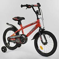 Велосипед детский 2-х двухколесный Corso Aerodynamic с доп колесами 16 дюймов оранжевый от 4 до 6 лет