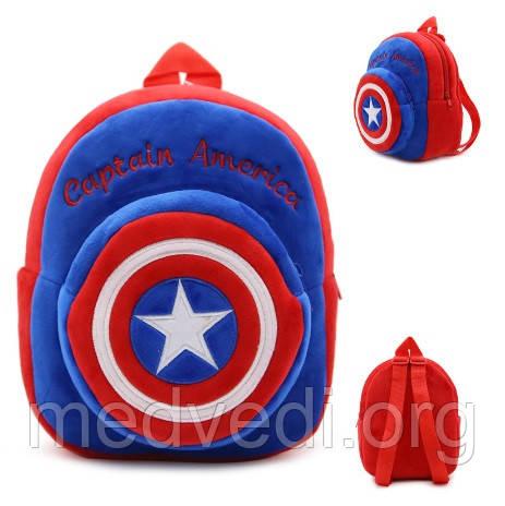 Детский рюкзак Капитан Америка, для ребенка, в садик