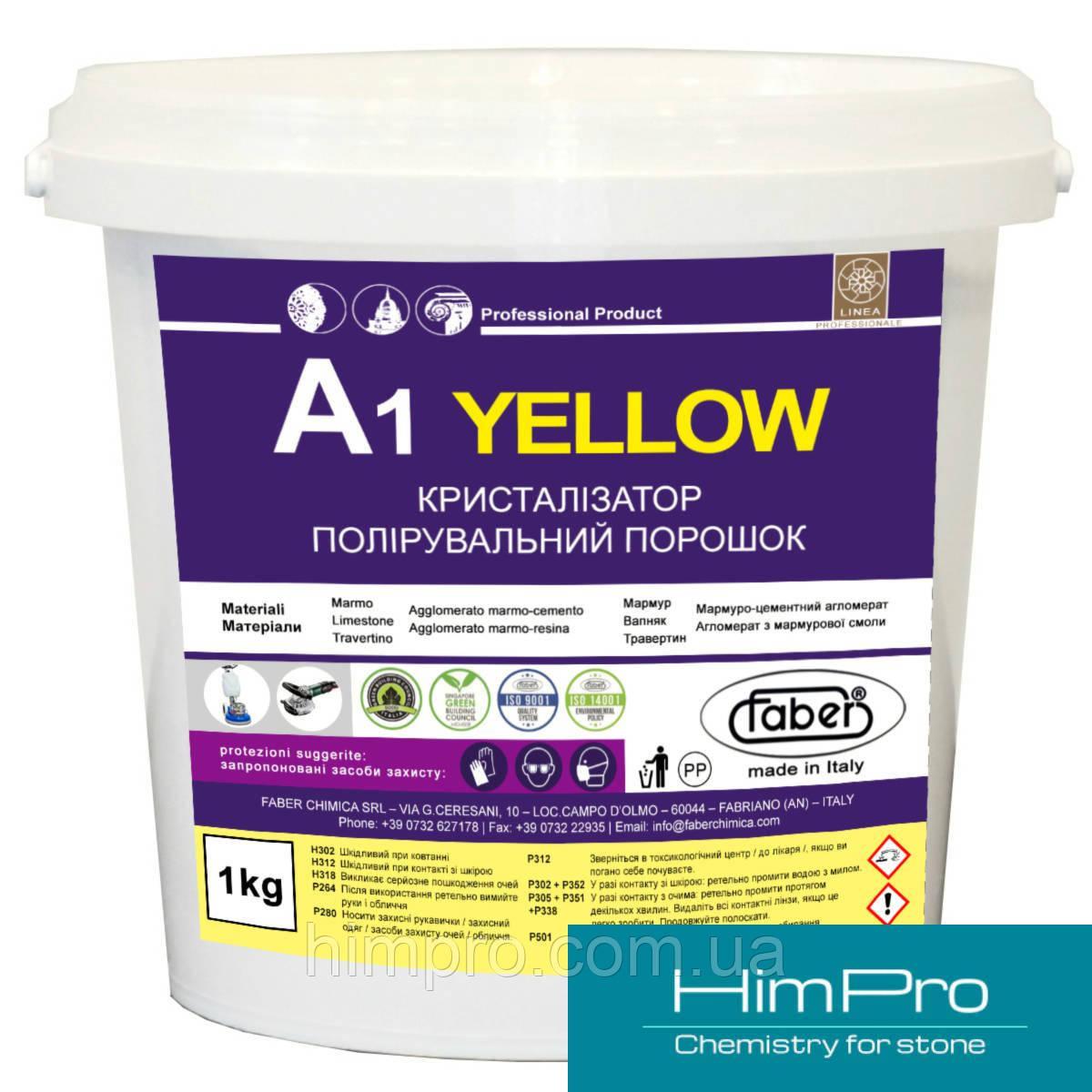 A1 YELLOW 1kg Кристалізатор для мармуру