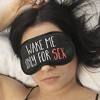 Маска для сна Wake me only for sex (MDS_19M019)