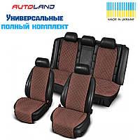 Накидки на сиденья алькантара коричневые (широкие, перед и зад)