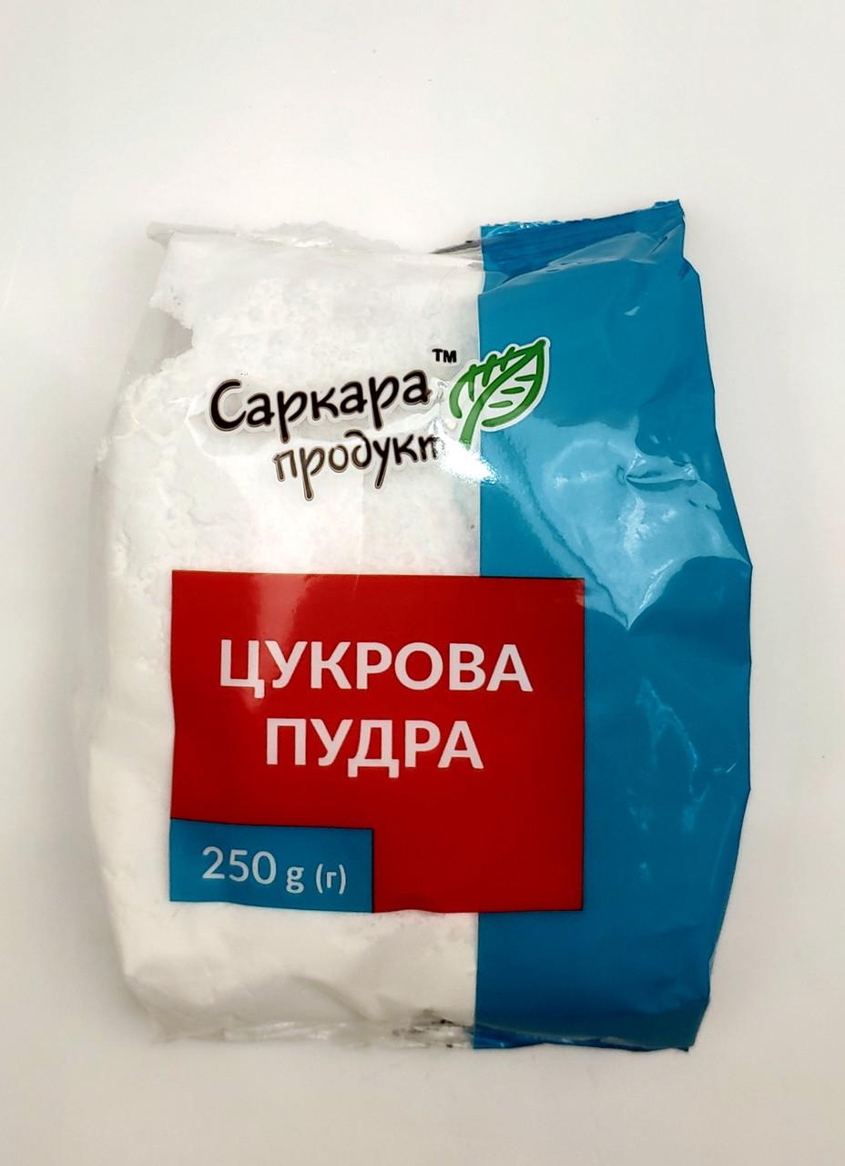 Сахарная пудра 250 г, Саркара