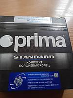 Кольцо поршневое 79,0 Прима