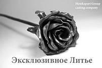 Художественное, эксклюзивное литье черных металлов, фото 9