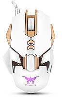 Миша дротова ігрова ONIKUMA COMBATWING CW30, біла