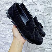 Удобные женские туфли мокасины с кисточкой на низком ходу натуральные замшевые черные 36-41 размер