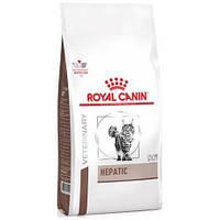 Royal Canin Hepatic Feline HF26 сухой корм для кошек при болезнях печени 2КГ