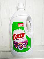 Гель для стирки цветного белья Dash Color Frische 90 стирок, 4950мл