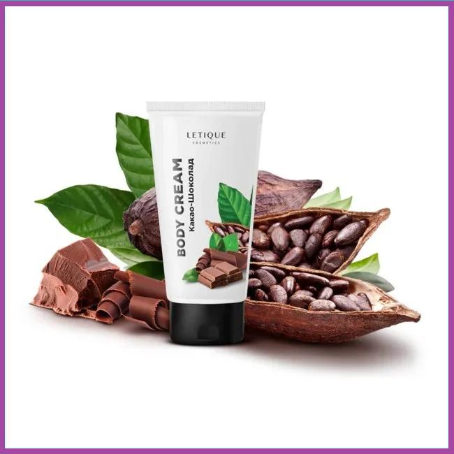 """Крем для тіла """"Какао-Шоколад"""" Letique"""